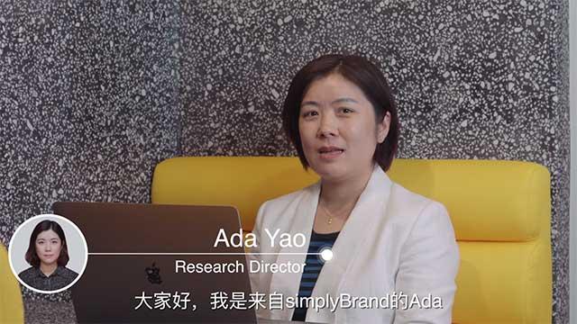 simplyBrand-Ada-Yao